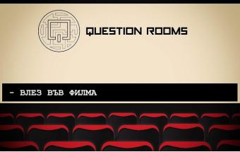 QuestionRooms Escape Room Plovdiv