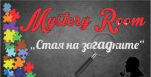 mystery.room's picture